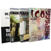 ●ICO/ワンダと巨像 Limited Box (特製ブックレット、プロダクトコード同梱)