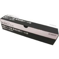 ●サイズ:幅26cm×長さ6m ●対応機種:BM-V05、BZ-V34、BM-V39 ●素材材質:ビ...