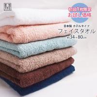 『毛羽落ちに関して』 綿糸の密度の高い分厚いタオルなので、最初は少しだけ毛羽落ちが目立つ場合がござい...