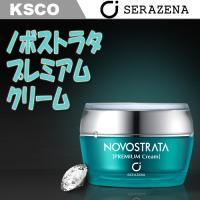 ■IKKOさんのおすすめ■ (SERAZENA セラゼナ) NOVOSTRATA Premium C...