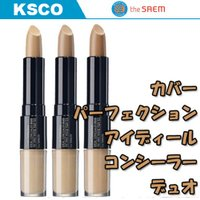 (the saem ザセム)  Cover Perfection Ideal Concealer D...