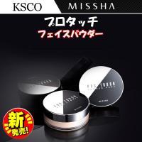 製造会社:MISSHA  原産地:韓国  商品説明 : 微細なパウダーがお肌に密着カバーされ、  専...