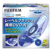 【アウトレット】フジフイルム DVD-Rメディア DDR47HX5LF16X