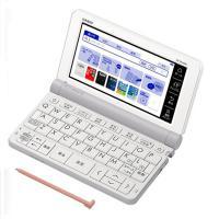 カシオ計算機 電子辞書 XD-SR4800WE ホワイト