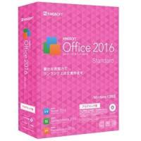 ・WORD、EXCEL、POWERPOINTに相当する3つのソフトがセットになった総合オフィスソフト...