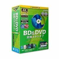 【数量限定お買い得品】在庫が無くなり次第終了です  ・ブルーレイ・DVDを変換