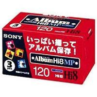 ・撮ったテープをらくらく整理。  ・8ミリビデオテープ3巻パック〈Album〉シリーズ