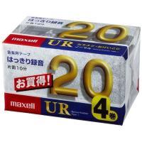 マクセル カセットテープ UR-20M 4P