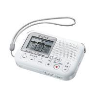 (アウトレット) ソニー ICレコーダー ICD-LX31 W ホワイト