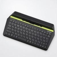 ・タブレットをキーボードにスタンドできる新機構を採用!  ・タブレットをスタンドするだけで電源がON...