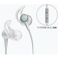 ・耳への負担を軽減しながらも遮音性と装着安定性を高め、長時間使用しても疲れない快適性を実現  ・アク...