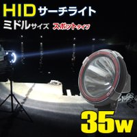 ・品番:DHS-55W-B2 ・寸法:205×205×153(mm) ・重量:約1300g ・動作電...