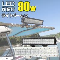 ・品番:WLGK-90w ・寸法:365 × 110 × 60(mm) ・重量:約1600g ・動作...