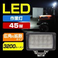 ・品番:WLK-45W ・寸法:158×125×74(mm) ・重量:約1340g ・動作電圧: 1...