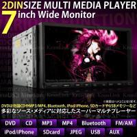 7インチDVDプレーヤー内蔵モニター/B■CD/USB/Bluetooth 011  7インチDVD...