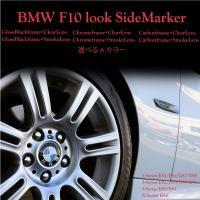 BMW F10ルック LED/サイドマーカー キャンセラー内蔵/簡単取り付け/   人気のBMWに ...