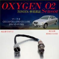 トヨタ マーク GX110 GX110W GX115W O2センサー89465-41050燃費向上 ...