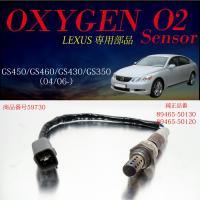 レクサス LEXUS GS350 GS430 GS450 GS460 O2センサー89465-501...