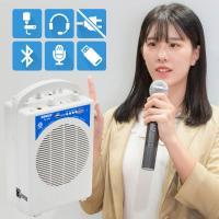 ワイヤレスマイクセット 15W 小型 軽量 マイクアンプ 録音 MP3再生 3台同時使用可能  ハン...