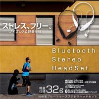 ヘッドセット bluetooth ワイヤレス スポーツ スマートフォン PC 音楽 通話  2色 ホ...
