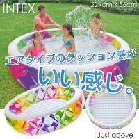 家庭用プール 子供用 229×56cm インテックス 円形 底部クッション 肉厚側面  INTEX ...