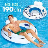 浮き輪 大人 120cm フロート ジュースホルダー 背もたれ 1人 うきわ 海 プール   背もた...