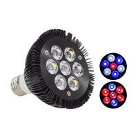 アクアリウム LED ライト 水槽 照明 21W 7LED 赤×1 白×3 青×3 電球型 【商品説...