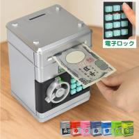 貯金が楽しくなる♪ お札・紙幣を自動で吸い込みます。 ※コイン・硬貨も対応しますが自動では吸い込みま...