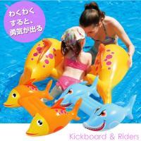 浮き輪 フロート 子供 キックボード 魚型 熱帯魚/シャーク ビート板 練習  うきわ 浮輪 プール...