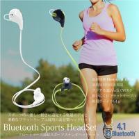 イヤホン Bluetooth ブルートゥース ワイヤレス/ヘッドホン/選べる2色/ ジョギング/ラン...