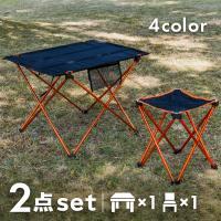 高品質アルミ素材と高強度ナイロンを使用して超軽量に仕上げた折りたたみ式アウトドア用スツールとテーブル...