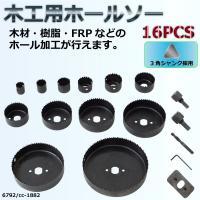 木材・サイディング材・プラスチック・合成樹脂 ・FRP・薄い亜鉛鋼板・アルミ板などにご使用頂けます。...