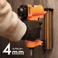 エアータッカー/エアタッカー 4mm 422J ステープル/6000本付 工具  【 バイクシート/...