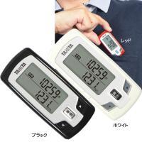 ●「早歩きセンサー」でいつもの歩きと早歩きを自動で分類●日常生活の消費カロリーも計測●ストライドクリ...