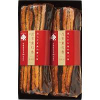 北海道産昆布に脂がのったサーモンを層になるようはさみ込み、タレで骨まで食べられるよう煮込んだ一品。ほ...