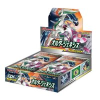 ポケモンカードゲーム サン&ムーン 拡張パック オルタージェネシス 1BOX (30パック)
