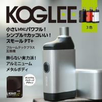 『スモールPT+(プラス) 』プルームテックプラス 互換機 koglee スターターキット 電子タバコ PloomTech+ 互換バッテリー 650mAh大容量