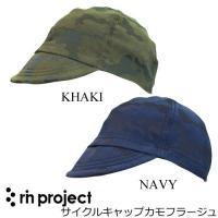 ■カラー:カーキ / ネイビー /ブラック ■サイズ:頭周り M(58〜61cm)L(61〜64cm...
