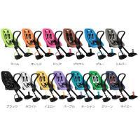 Yepp mini set (イエップ ミニセット) 自転車用 チャイルドシート フロント取付タイプ / GMG (ジーエムジー)