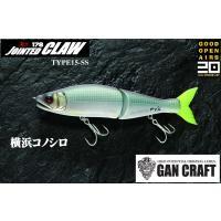 ■カラー:#mux-01横浜コノシロ ■レングス:178mm ■ウェイト:2oz class ■タイ...