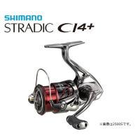 16 ストラディック CI4+ C2500S 商品コード:037756 ■ギヤ比:5.0 ■実用ドラ...