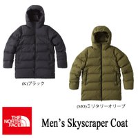 【Fabric】 <表地>WINDSTOPPER Insulated Shell(2層)(表:ナイロ...