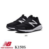 ■カラー:BW(BLACK) ■サイズ:17cm /17.5cm / 18cm / 18.5cm /...