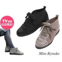 「まるで靴下のような履き心地」リピーターの多い人気モデル  1、アッパーに使用されるストレッチ素材は...