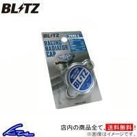 メーカー品番:18560 メーカー名:BLITZ 商品名:RACING RADIATOR CAP T...