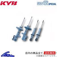 メーカー名:KYB 商品名:NewSR SPECIAL セット内容:一台分 フロント品番:NST52...