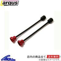 メーカー:Largus 商品名:減衰調整ダイヤル延長ケーブル 長さ:110mm/150mm/200m...