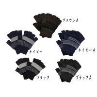 指なしボーダー手袋 MST1302|ktworld|02
