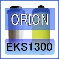 本製品は、オリオンのスーパーACFフィルター「KSF1300」用(臭気除去用) 互換エレメントになり...