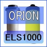 本製品は、オリオンのスーパーラインフィルター「LSF1000」用(固形物除去用) 互換エレメントにな...